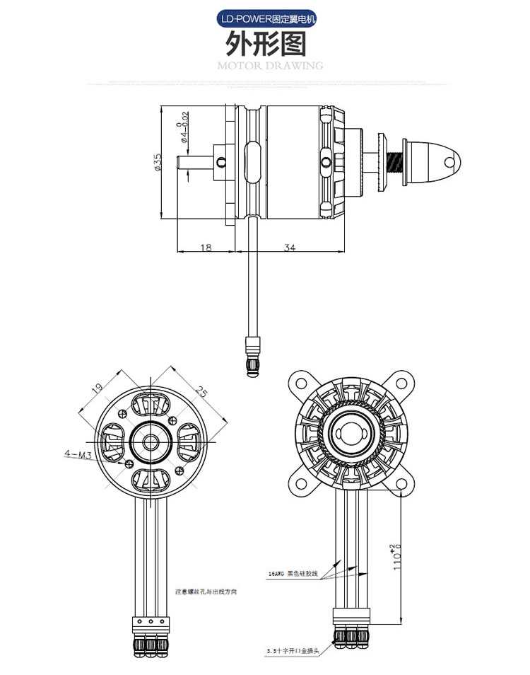 ld-power-fa2815-500kv-10.png