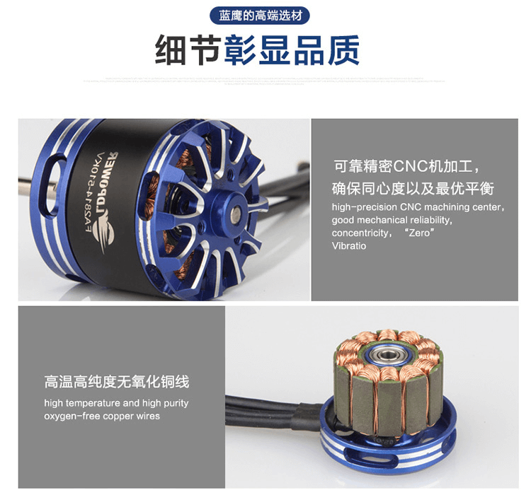 ld-power-fa2815-500kv-16.png