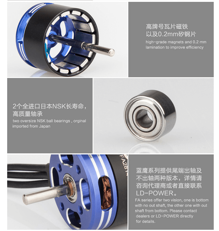 ld-power-fa2815-500kv-17.png