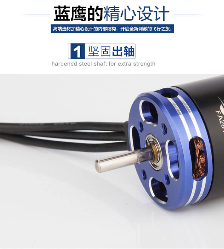 ld-power-fa2815-500kv-3.jpg