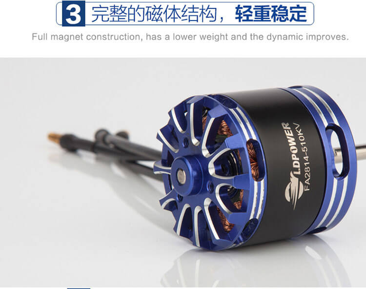 ld-power-fa2815-500kv-5.jpg