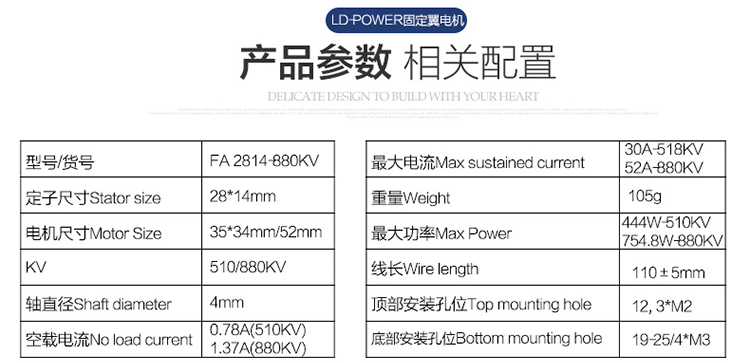 ld-power-fa2815-500kv-8.png